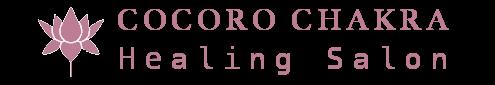 COCORO CHAKRA Healing Salon
